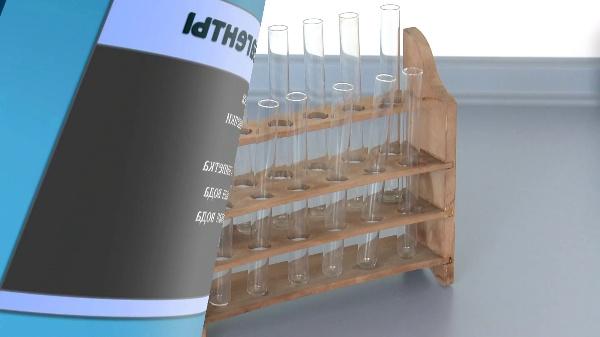 Determinación de aniones en aguas (Ruso)