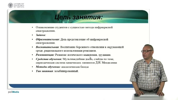Presenter 1