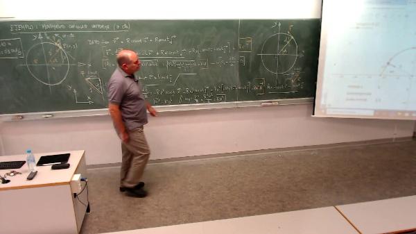 Física 1. Lección 3. Movimiento circular con velocidad constante. Resolución numérica