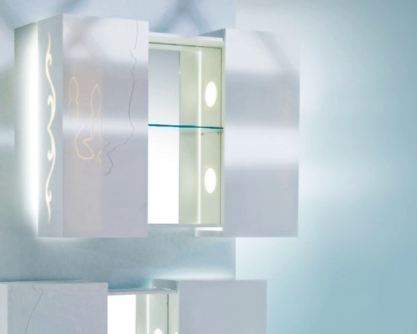 Audiovisual LG premiados y seleccionados Design Contest