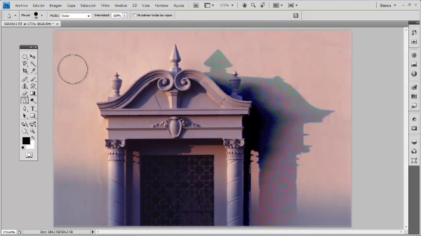 Photoshop CS4. Enfoque