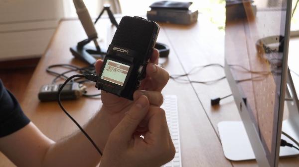 Utilización de grabadores de audio como tarjetas de sonido del ordenador
