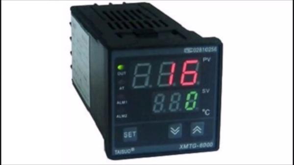 Diseño resumido de un controlador proporcional integral derivativo - PID