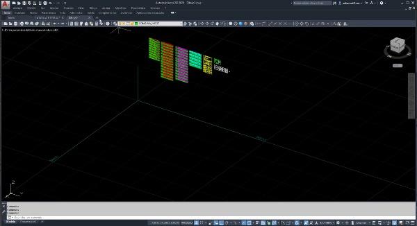 Angle - Tutorial 07. Introducción a elementos finitos planos. Muros y losas.