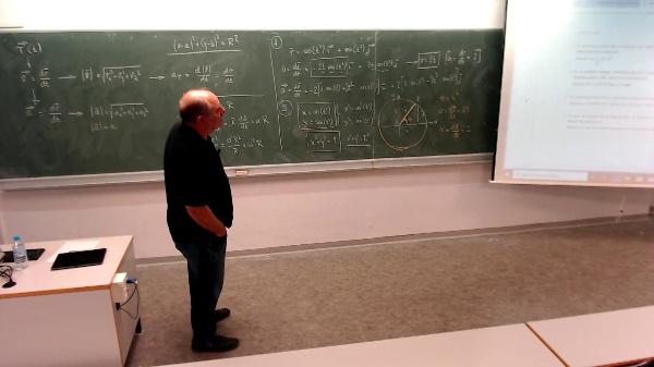 Física 1. Lección 3. Ejercicio 5