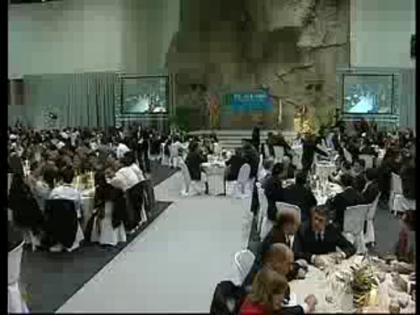 Premios Bancaja